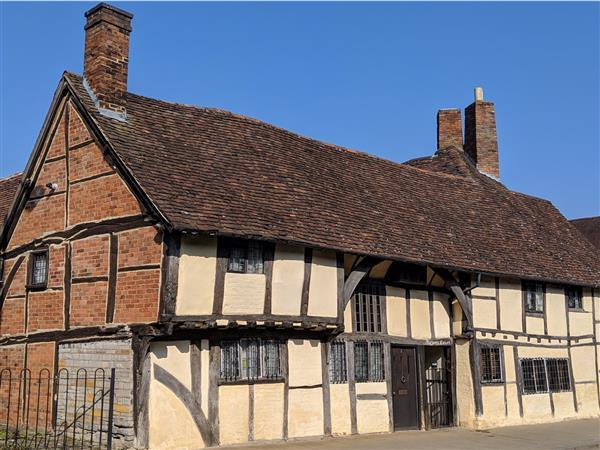One, Masons' Court in Warwickshire