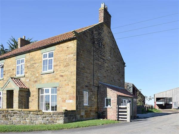 Abbotts Close Cottage in North Yorkshire