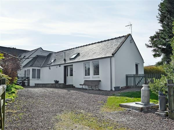 Bartaggart Farm Holiday Cottages: The Old Smiddy in Kirkcudbrightshire