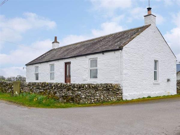 Campdouglas Cottage in Kirkcudbrightshire