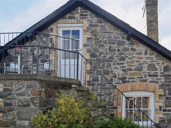 Carreg Llwyd Place - The Wye in Powys
