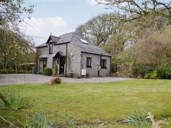 Coachmans Cottage in Kirkcudbrightshire