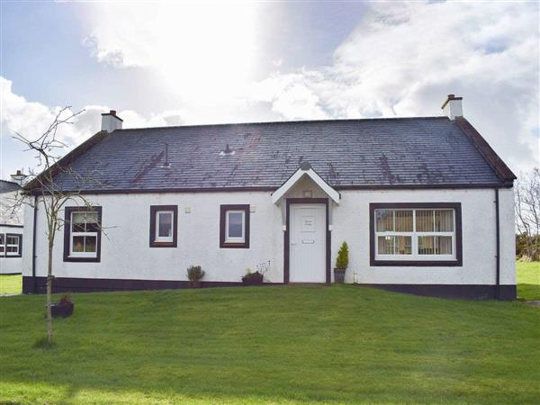 Culmore Bridge Cottages - Rowan Cottage, Wigtownshire