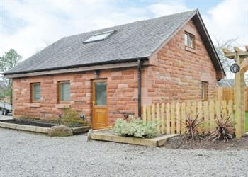 Gartnacryne Cottage in Dumbartonshire