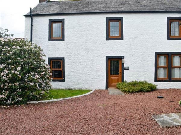 Hangingshaw Farm Cottages - Pheasant Cottage in Dumfriesshire
