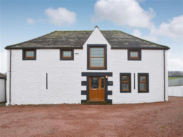 Hangingshaw Farm Cottages - Woodcock House in Hangingshaw, near Lockerbie, Dumfriesshire