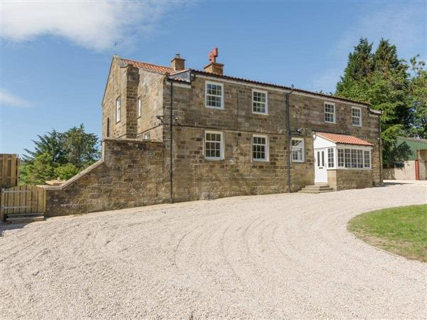 Island Farm House, North Yorkshire
