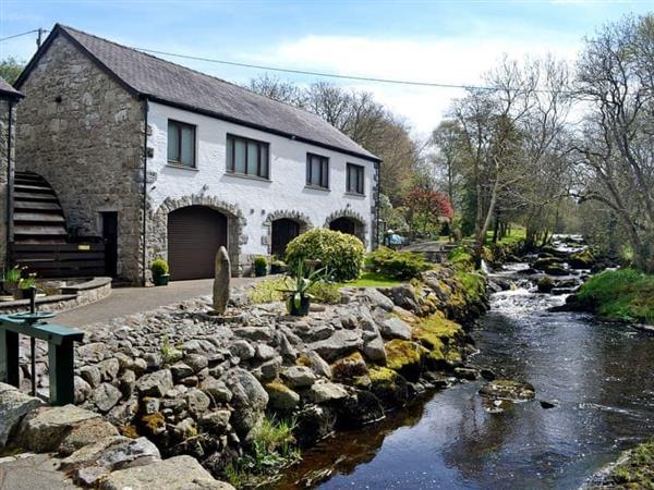 Maidenholm - Anvil in Kirkcudbrightshire