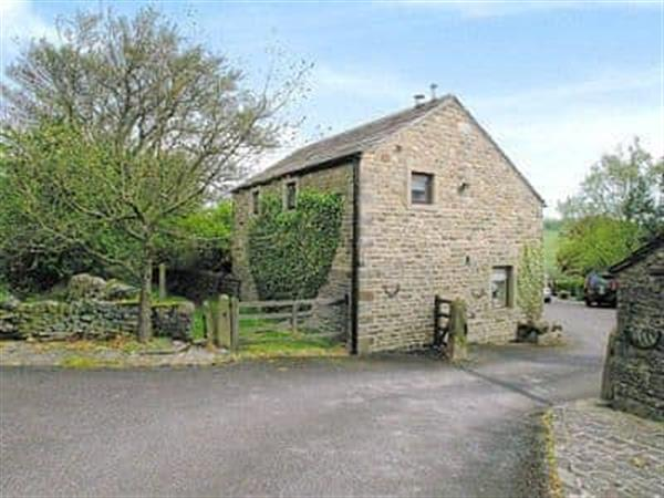 Owl Cotes Cottage in West Yorkshire