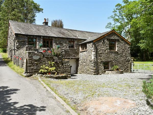 Patton Mill in Patton, near Kendal, Cumbria