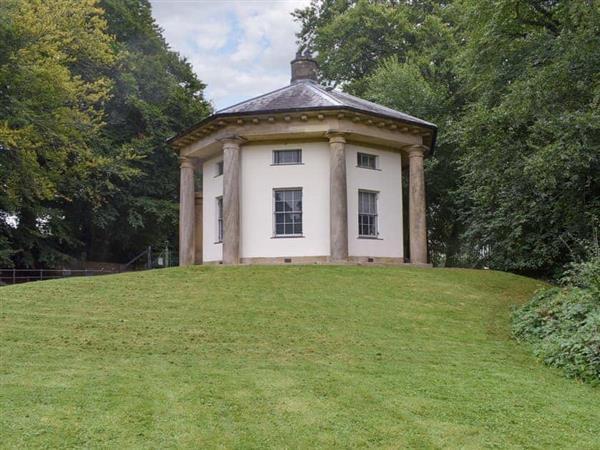 Smithy Lodge at Heaton Park, Prestwich, Manchester, Lancashire