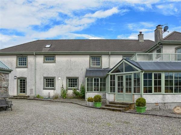 Stronafian House, Argyll