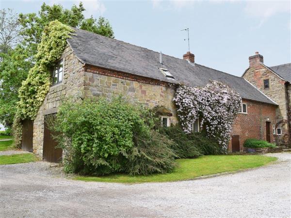 The Garden House in Derbyshire